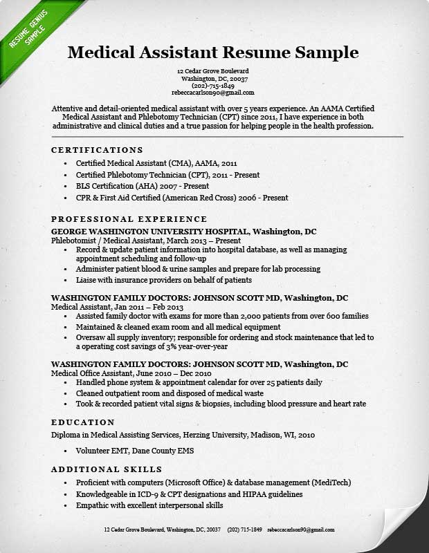 to do resume for medical assistant pay people write essays best bold skills Resume Best Medical Assistant Resume