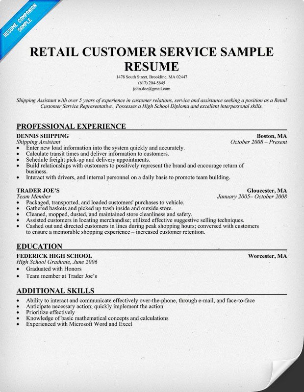 to write customer service resume or retail acting template sample cover letter job Resume Retail Customer Service Job Description For Resume
