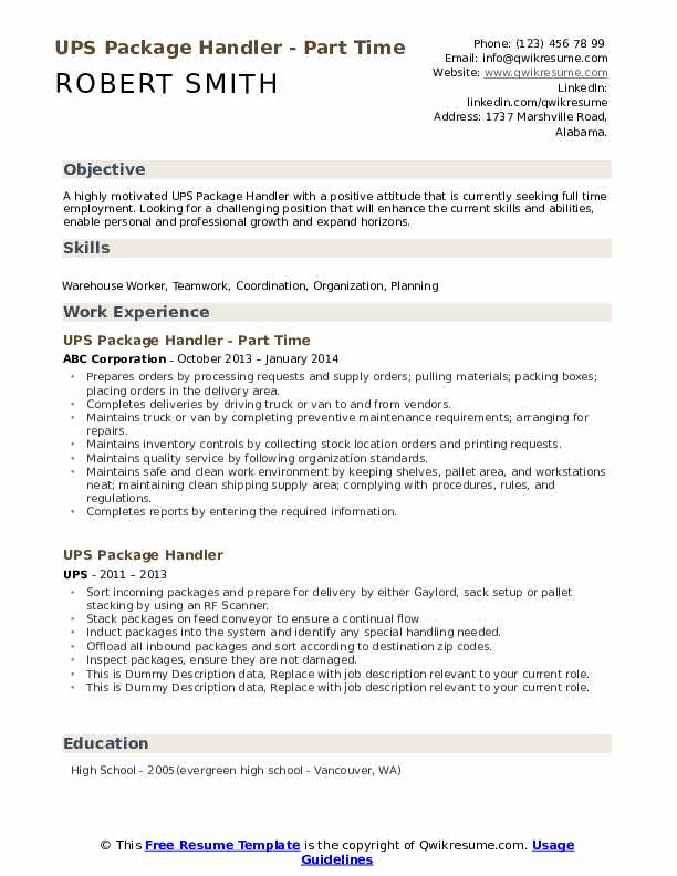 ups package handler resume samples qwikresume pdf experience examples marketing buku Resume Ups Package Handler Resume