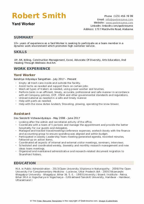 yard worker resume samples qwikresume sample for lawn care pdf create free without paying Resume Sample Resume For Lawn Care Worker