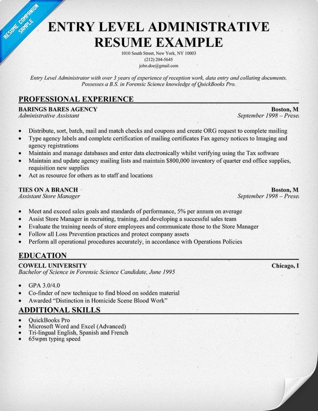 administrative resume writing tips job samples examples objective forensic science sample Resume Forensic Science Resume Sample