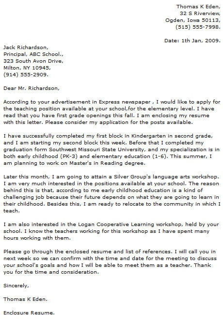 cover letter examples for teacher position line 17qq resume and teaching djihiihdbdz crew Resume Resume And Cover Letter For Teaching Position