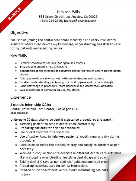 entry level dental assistant resume dentist medical examples with no experience computer Resume Dental Assistant Resume Examples With No Experience