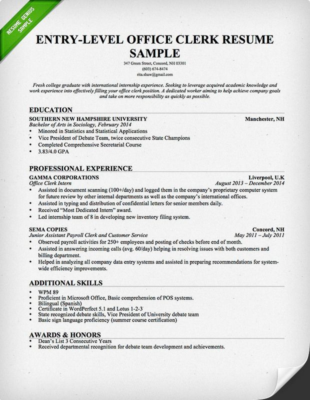 entry level office clerk resume sample genius administrative assistant examples cover Resume Office Experience Resume