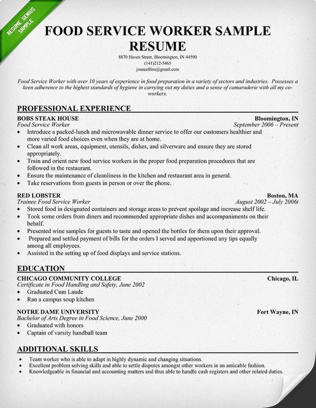 food service resume examples sample resumes worker server fast skills quality checker Resume Fast Food Worker Resume