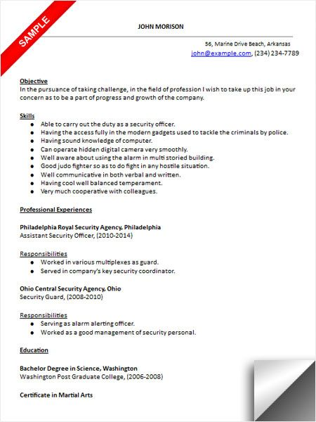gone good resume examples security officer guard sample residential construction project Resume Security Guard Resume Sample