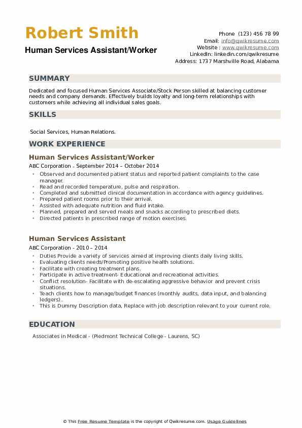 human services assistant resume samples qwikresume with no experience pdf administrative Resume Human Services Resume With No Experience