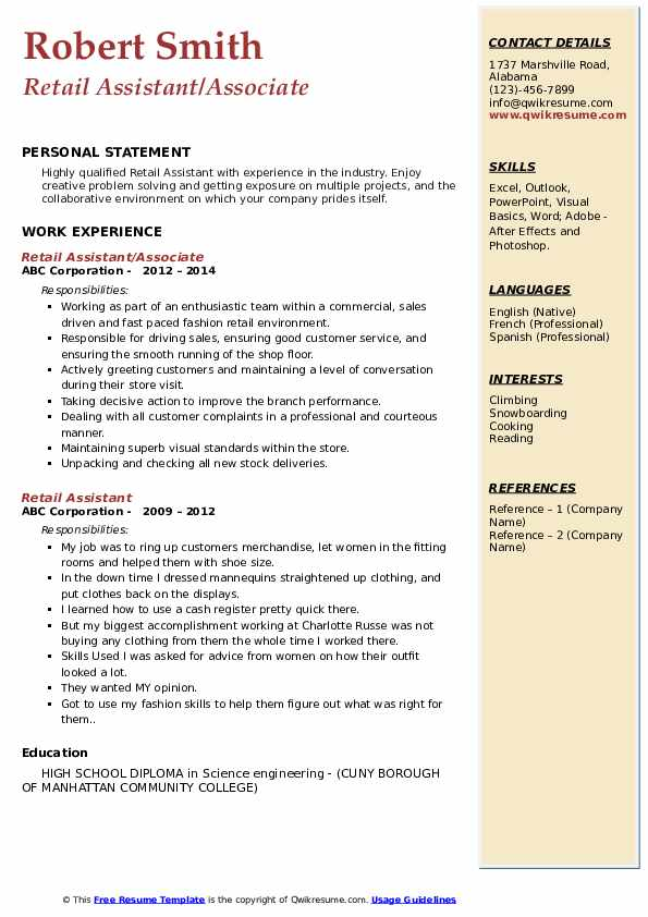 retail assistant resume samples qwikresume template pdf zookeeper licensed practical Resume Retail Assistant Resume Template