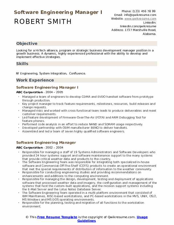 software engineering manager resume samples qwikresume oracle identity pdf best military Resume Oracle Identity Manager Resume