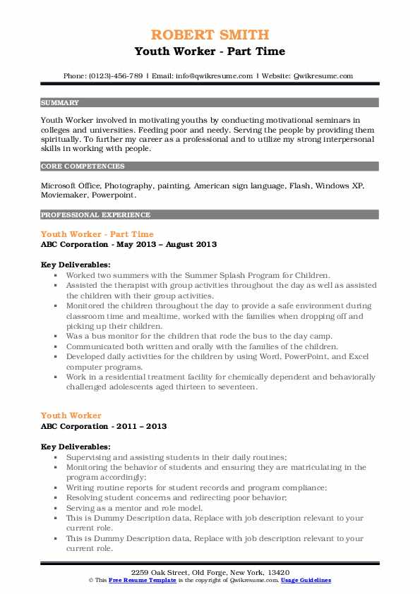 youth worker resume samples qwikresume child and skills pdf night auditor nanny objective Resume Child And Youth Worker Skills Resume