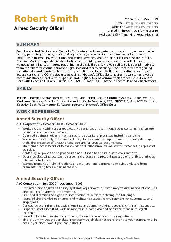armed security officer resume samples qwikresume summary for pdf free writing websites Resume Security Summary For Resume