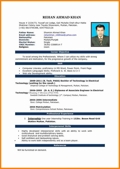 resume format for back office executive admin assistant microsoft templates fr latest cv Resume Resume Format For Back Office Executive